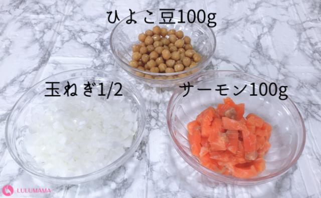 ひよこ豆で血流改善