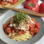 トマトで血流改善